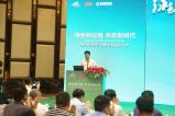 开启绿色新征程 钢结构装配式建筑发展(江西)研讨会在于都召开
