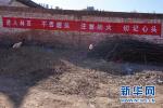 """河北:提前半年实现干线公路沿线广告设施""""清零"""""""