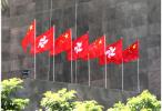 住手!香港不是外部势力横行的地方