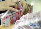 1至7月河北省经济运行总体平稳稳中有进