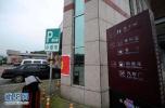 河北:优化停车资源配置 整治停车收费乱象
