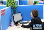 廊坊提升审批效能 高效服务市场主体
