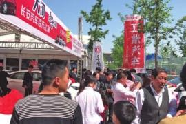 第七届安阳大河秋季车展本周五开幕