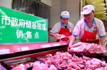 猪肉价格明显回落:国内供给保障 进口显著增加