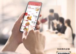"""肯德基必胜客推出""""企业专送""""升级服务 助力复工后安心用餐"""