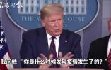 特朗普:美国能从中国的经历极速龙虎大战中学 到很多