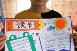 """郑州高新区八一小学于举行""""快乐读书日""""活动"""