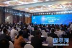 2020中國·廊坊國際經貿洽談會(網上)成果豐碩