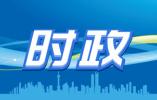 【中國穩健前行】聽黨指揮:人民軍隊建設的靈魂