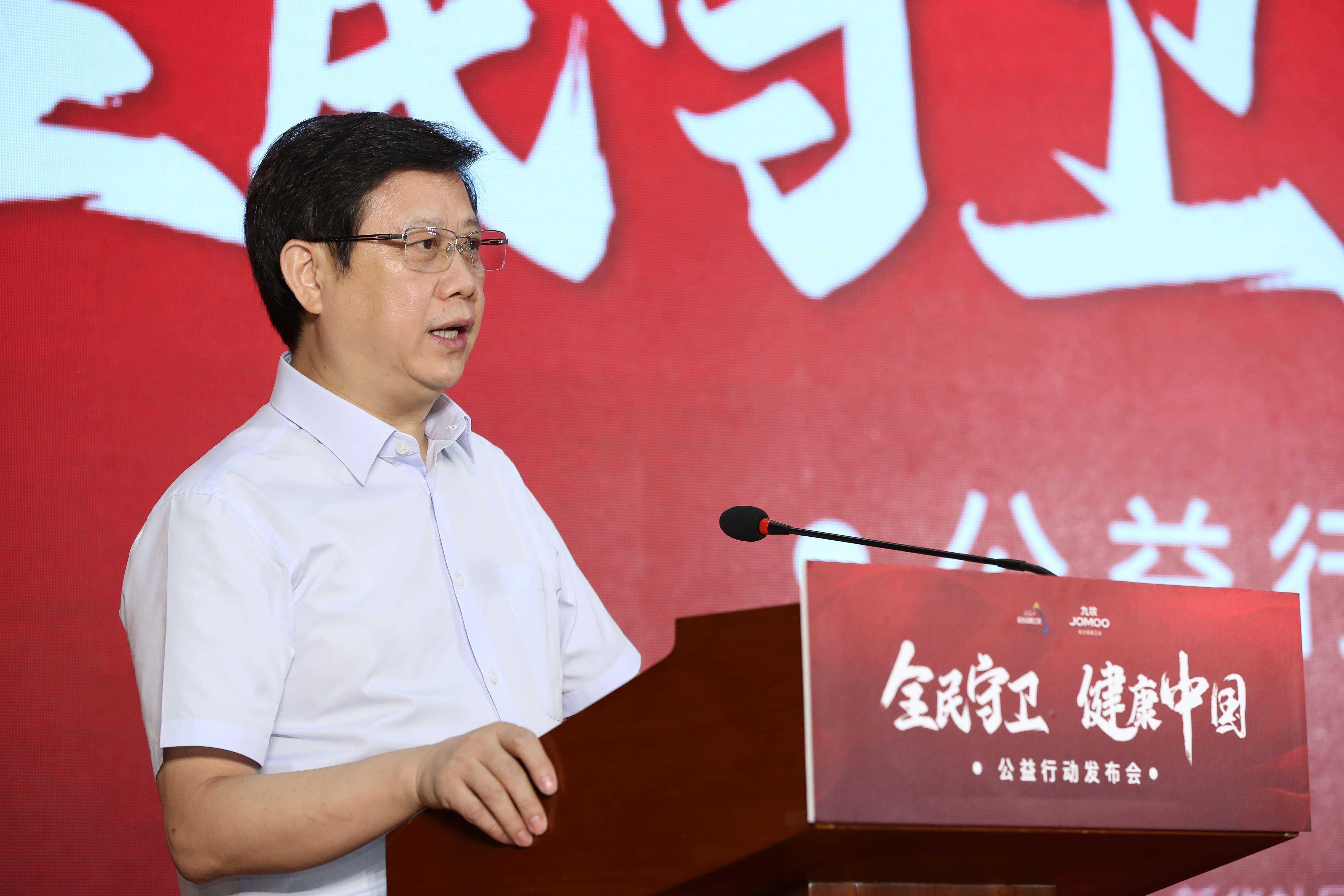 中国健康管理协会副会长周华致辞.jpg