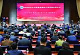 鹤壁政金企对接暨金融助力高质量发展论坛举行