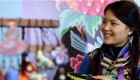 第六届中国非遗博览会开幕