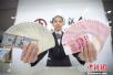 中国外汇储备连续三个月回升,外汇供求态势如何?