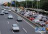 北京:5月9日至15日5条公交线路临时绕行