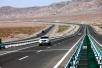 中国建筑获价值逾140亿的巴基斯坦公路建设合同