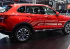 汉腾品牌新车计划曝光 9月将推X7S/X5