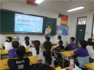 郑州高新区八一小学开展心理健康周活动
