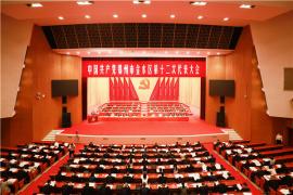"""郑州金水区:聚焦""""四个城区""""建设国家一流现代化国际化中心城区"""