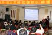 沈北新区学校传染病防控工作会议在新城子街第二小学召开