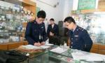 遼寧省食藥監將對40家藥品批發企業進行飛行檢查