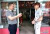 """【温暖江西2017】全南理发师李祝平:24年助300余名聋哑人""""剪""""出幸福人生"""