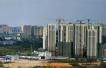 北京:二环内禁止、四环内严控新增建设用地