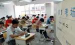快收藏 2017年河北省高考各录取批次志愿设置安排出炉