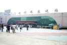 石家庄客运站端午节假期多举措保障旅客出行