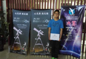 浙江唯一!宁波初二学生自学高中知识成功入选天文奥赛国家队