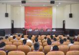"""2017年第五届""""比较民商法与判例研究学术研讨会在上财浙院举行"""