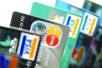 媒体:信用卡全额计息的霸王条款都应寿终正寝