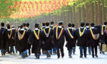 2016江蘇教育經費大數據出爐 高等教育增幅最大