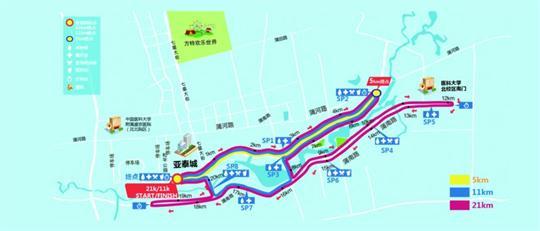 沈阳半程马拉松赛将在沈北新区蒲河生态廊道举行