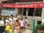 ]农村小孩过最开心的儿童节
