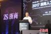 中科院院士潘云鹤:最后一次人工智能浪潮会在中国