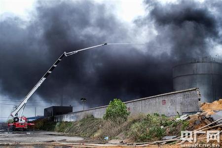 山东一石化公司致10死事故通报:安