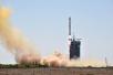 中國成功接收X射線衛星首軌數據 在國際佔有一席之地