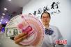 中国证监会副主席:坚决防止资本市场大起大落