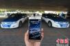 交通运输部:网约车平台信息将定期向社会公开