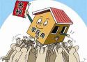 """南京二手房成交降温 连""""硬通货""""学区房价格也微降"""