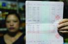大连一中年女子持假存折到银行取1300万现金