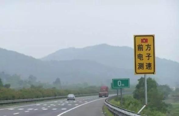 """杭州司机注意:还想侥幸超速吗?你们的""""点刹、电子狗""""将统统失效"""