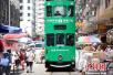 """海外华媒热评:没有""""一国两制"""",就没有今日香港"""