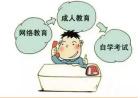"""高考招生诈骗""""八大惯用招数"""":教你如何识破伎俩"""