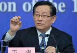 科技部部长万钢:中国即将发布人工智能发展规划