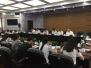 2017年国家科学技术奖初评结果公布 蛟龙号项目和袁隆平团队等入围