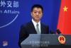 美有法案将允许美国军舰停靠台湾港口 外交部回应