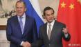 中俄联合声明反对朝鲜试射导弹