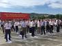 直播丨总投资411亿元 丽水51个重大项目今日开工