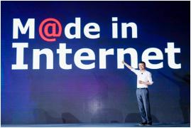 网商大会给出新零售清晰路径